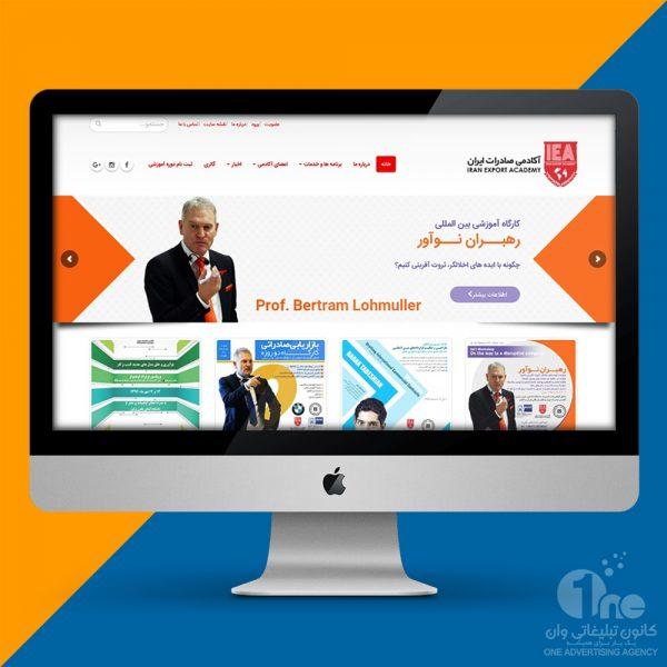 iranexportacademy